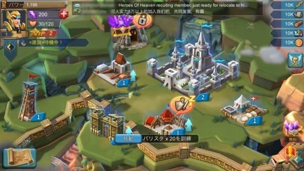 ロードモバイル: オンラインキングダム戦争&ヒーローRPG プレイ画面