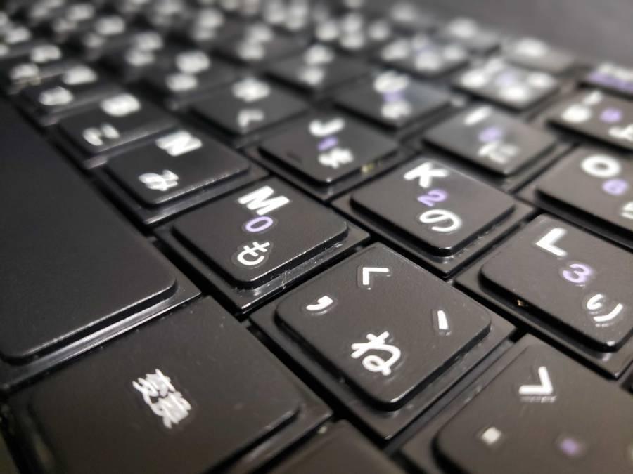 パンタグラフ式のキーボード