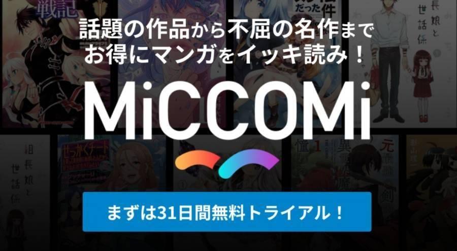 MiCCOMi