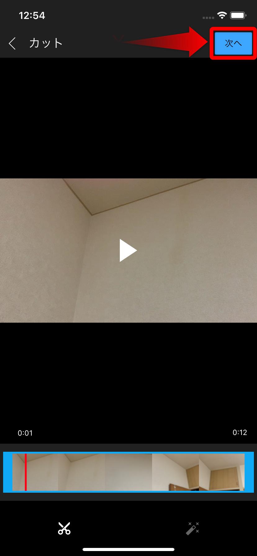YouTube動画アップロードからURL取得するまでの方法