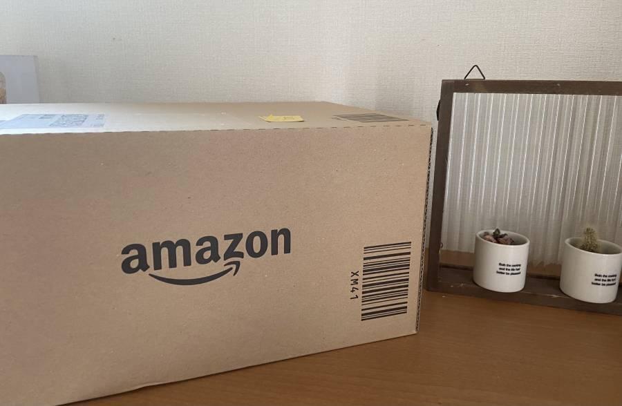 Amazon箱イメージ