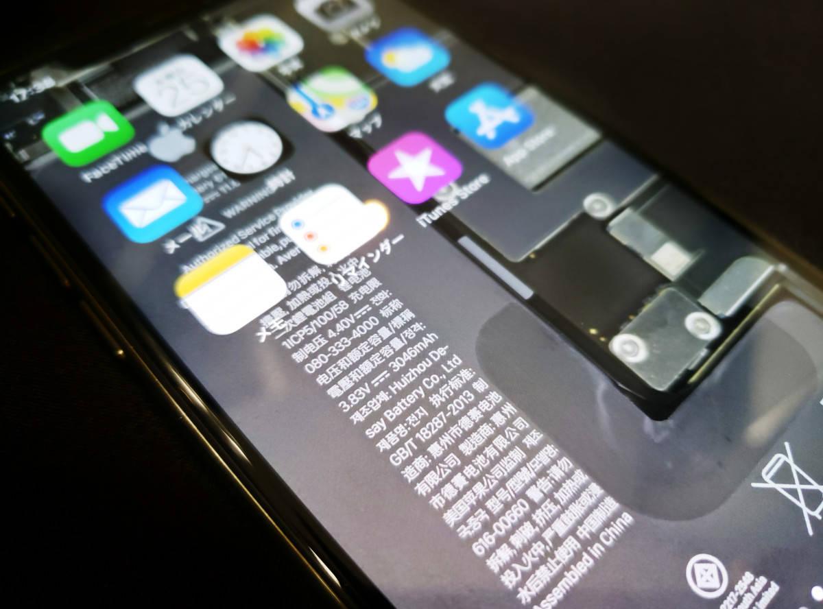 Iphone 11 Pro Pro Maxの壁紙まとめ 美しい風景からユニークなものまで